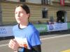 24. Ljubljanski maraton